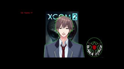 Xcom 2 Review/екском 2 Ревю