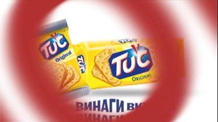 TUC Представя... Кристо & Лора Караджова