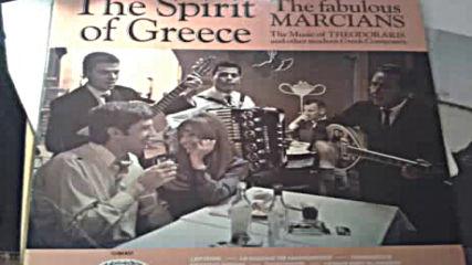 The Marcians - Ela Korou 1969