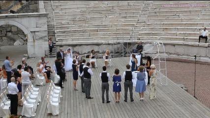 Сватба Пловдив - Античен театър