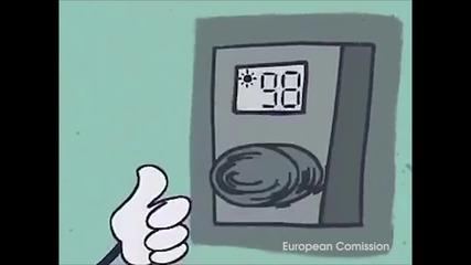 Kак да пестим електричество