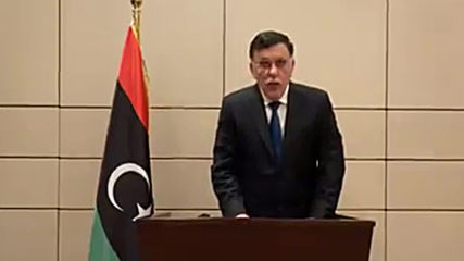 Libya: 'No zero hour' - GNA's Sarraj addresses Libyans after LNA's Tripoli offensive