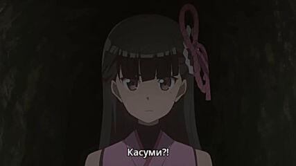 Bofuri: Itai No Wa Iya Nano De Bougyoryoku Ni Kyokufuri Shitai To Omoimasu - 05 [ Bg Subs ]