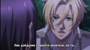 Kamigami no Asobi - 3 [ Bg Subs ] [ High ]
