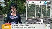 Прокурор: Разследването срещу Антон Гинев продължава