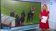 Спортни новини (17.06.2020 - късна емисия)