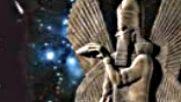 Гилгамеш и безсмъртието