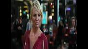 What Happens In Vegas Trailer Hq