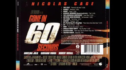 Gone in 60 Second Soundtrack / Да Изчезнеш за 60 Секунди