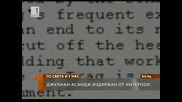 Уикилийкс : Джулиан Асандж ...издирван от интерпол !!