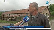 Градушка като лешник удари дряновско село