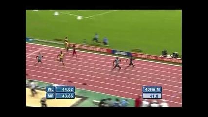 Ивет Лалова завърши 6-та на 100 м в Париж