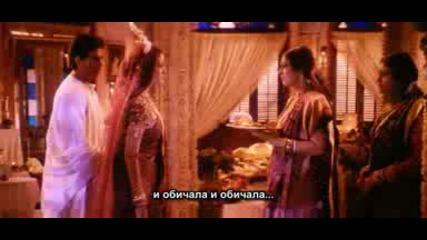 Devdas - Hamesha Tumko Chaha