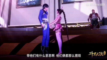 tang san and xiao wu love story 2.mov