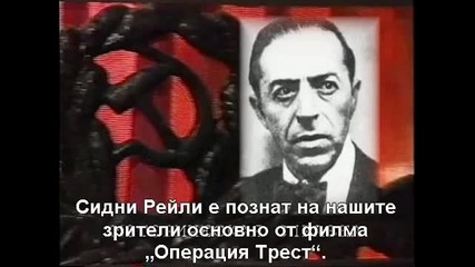 006 Video Lev Trotsky The Secret of the World Revolution 2007 Dvdrip Xvid 5