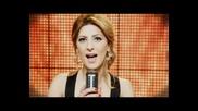 Израелски Кавър На Peggy Zina - Trekse - Sarit Hadad - Ahava Betochi