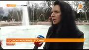 Фонтаните в София вече работят