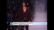 В обектива: Седмица на мъжката мода в Лондон