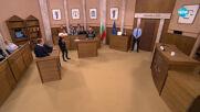 Съдебен спор - Епизод 750 - Съпругата ми роди от друг (07.03.2021)