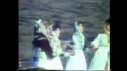 Горански звуци - Момичешко хоро