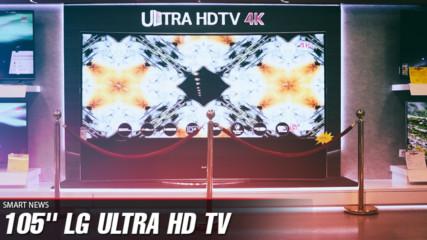 """105"""" LG ULTRA HD TV – само за тежки бизнесмени"""