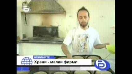 Хлебопекарни В България - БТВ