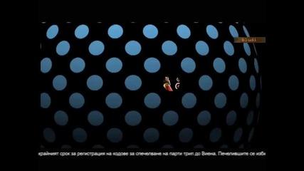 Pepsi реклама - Дим да ме няма