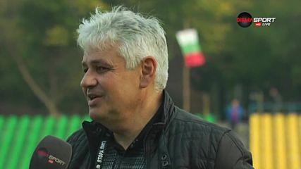 Стойчо Стоев: Видях притеснение в играчите
