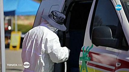 """""""Темата на NOVA"""": Пътят на коронавируса по света"""