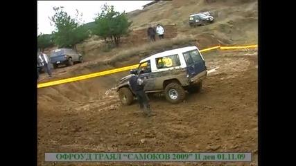Самоков 4x4 01.11.2009 състезател No 9