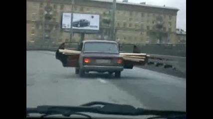Тези руснаци луди!