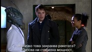 Doctor Who s03e11 (hd 720p, bg subs)