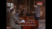 Завръщането на Шерлок Холмс - Ритуалът на рода Мъсгрейв - Сериал Бг Субтитри