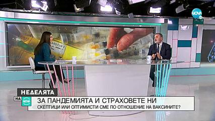Доц. Кунчев: Нямаме официално регистриран новия щам на коронавируса у нас