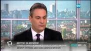 Георгиев: Исковете към Бисеров и Главинков са за над 7 млн. лв.