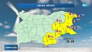 Жълт код за силен вятър в Източна България