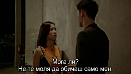 The Love Knot His Excellencys First Love E18 / Възелът на любовта Е18