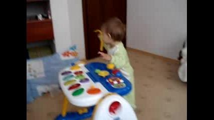 Вики Си Играе