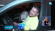 """МВР ще сезира прокуратурата за затварянето на магистрала """"Марица"""""""