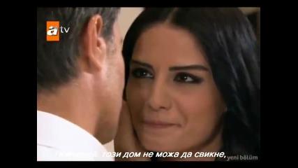 Unutulmaz 85 - Sensizlik - Candan Ercetin - превод