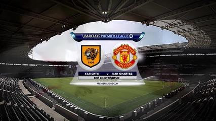 Следващ мач: Хъл Сити - Манчестър Юнайтед | 38-ми Кръг
