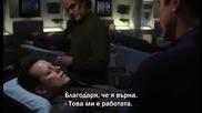 Star Trek Enterprise - S03e23 - Countdown бг субтитри