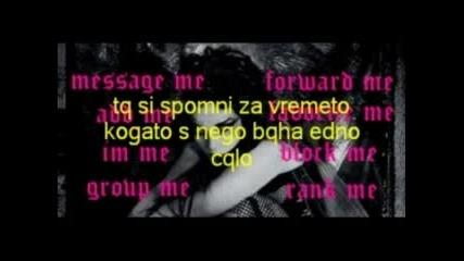 I Love You And I Hate You