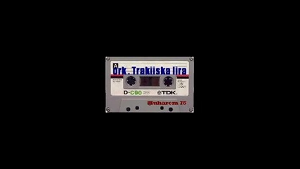 ork. Tрakийска лира - 89 Г.