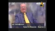 Професор Вучков Се Пръска