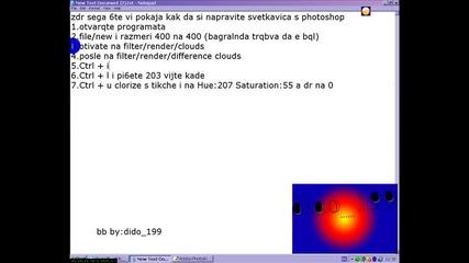 как да си направим светкавица с photoshop hq