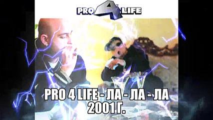 Pro 4 Life - Ла - Ла - Ла (2001)