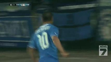 Локомотив Пловдив - Левски 0:2