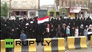Yemen: Women protesters demand prosecution of Hadi's government