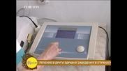 Кои са Методите за Лечение на Акушерската Пареза